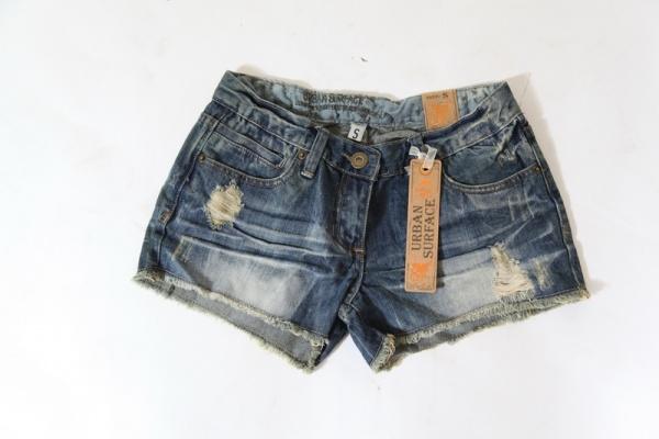 Kurze Jeans Short 2 Damen